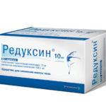 Таблетки Редуксин