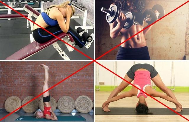 запрещен спорт и фитнесс после биоревитализации