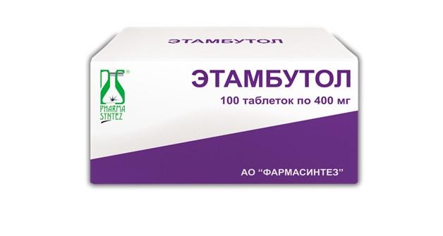 Инструкция по применению Этамбутола при туберкулезе