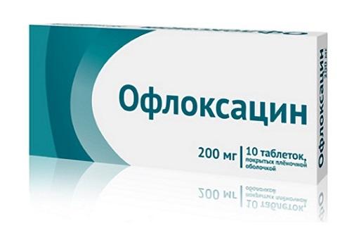 Инструкция по применения Офлоксацина при туберкулезе