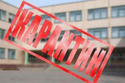 Всё, что нужно знать о карантине из-за гастроэнтерита в детском саду и школе. Практические рекомендации родителям