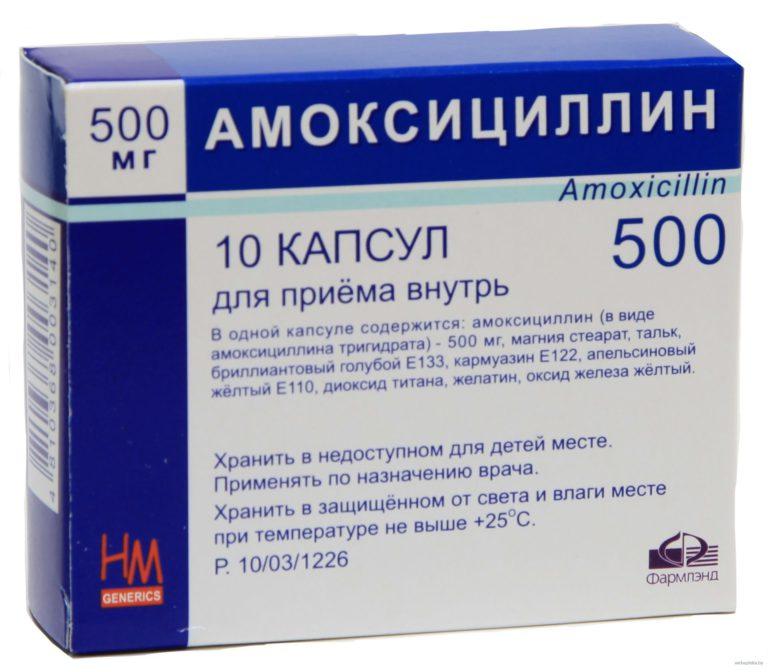 Инструкция по применению Амоксициллина и дозировки лекарства