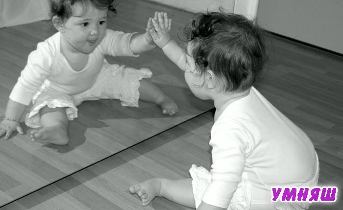 можно ли показывать ребенка в зеркало