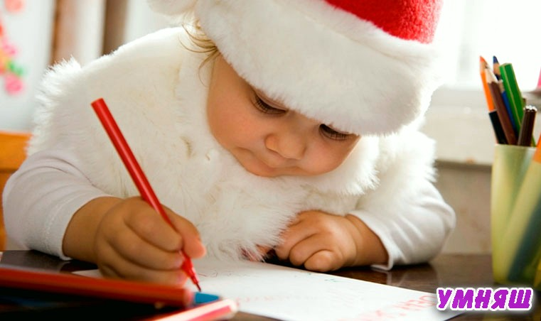 как научить ребенка правильно писать без ошибок