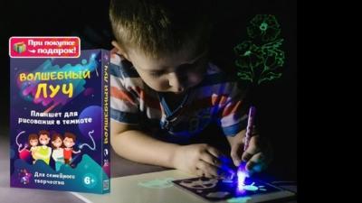Чем так хорош планшет для рисования - Волшебный луч? Описание игрушки и отзывы владельцев