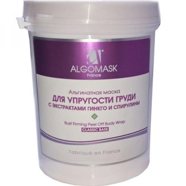 альгинатная маска для подтяжки груди