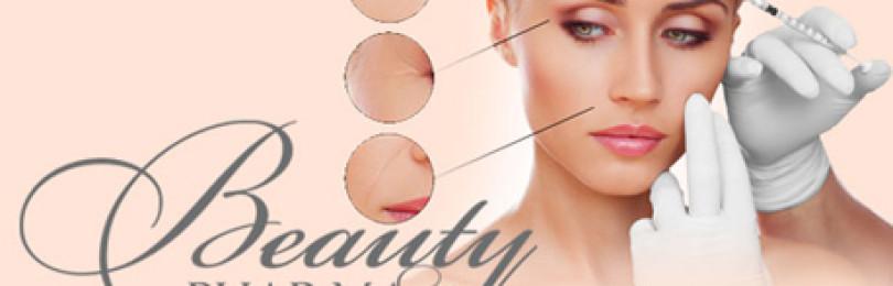 Beautypharma (Бьютифарма) — современные препараты против старения кожи