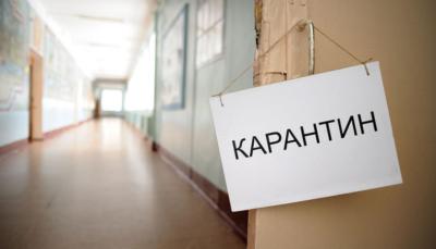 Профилактические и карантинные мероприятия при ротовирусе в детском саду