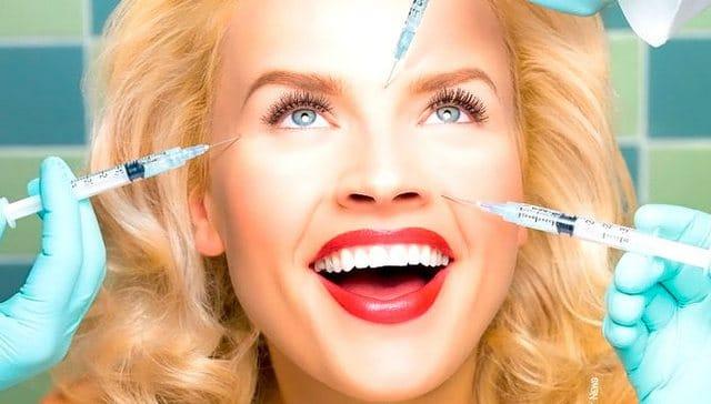 инъекционные процедуры по омоложению лица