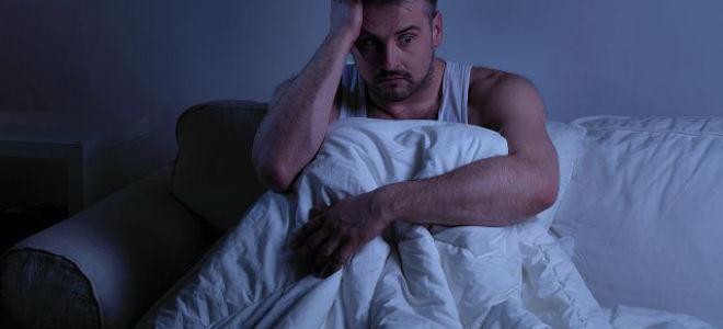 Бессонница у мужчин причины, формы и симптомы