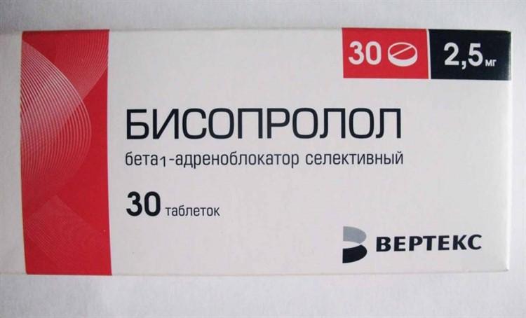 Сердечные таблетки Бисопролол – продолжительность лечения и рекомендации касательно приема