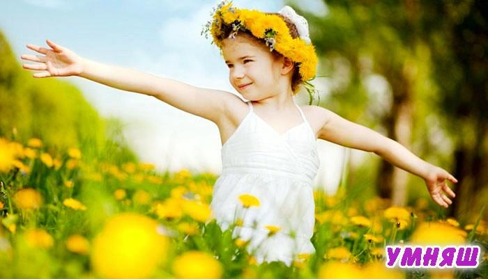 воспитание любви к природе