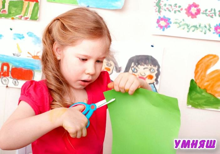 как развить у ребенка усидчивость и внимательность