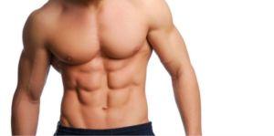 Грудные мышцы мужчины